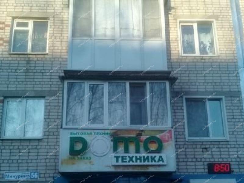 однокомнатная квартира на улице Мичурина дом 56 город Лысково