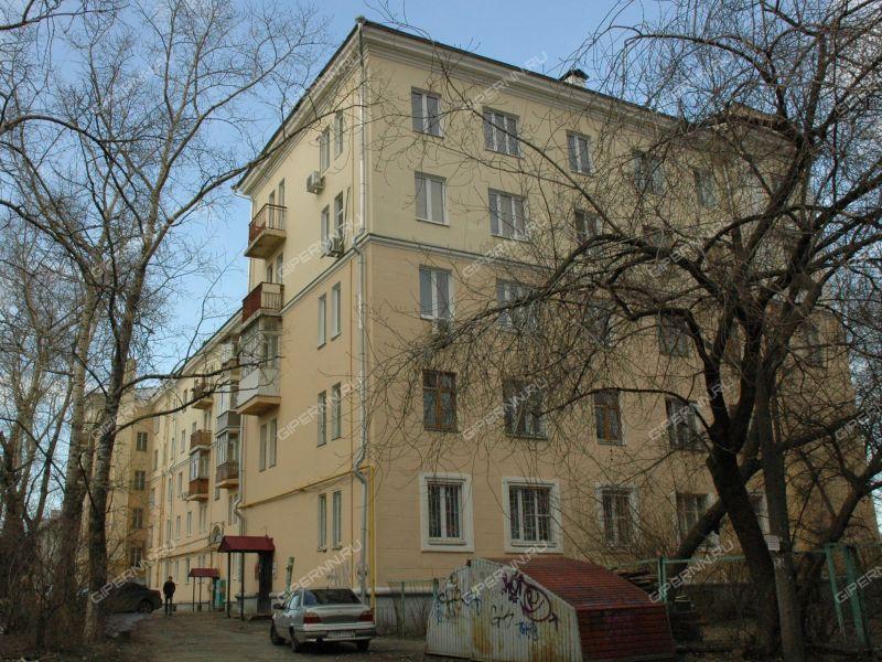 проспект Ленина, 9 фото