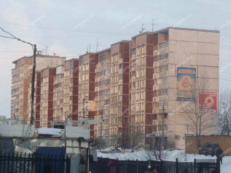 Пролетарская улица, 7 фото