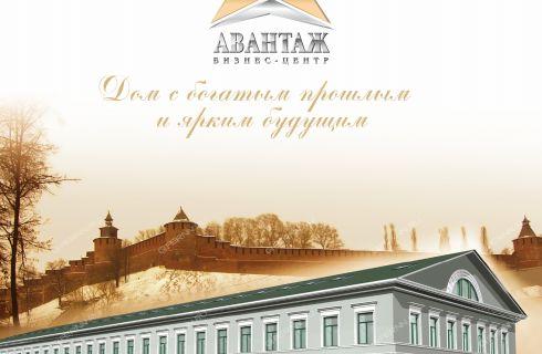 avantazh-torgovaya-ulica-18 фото