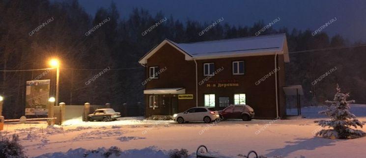 romashkovo фото