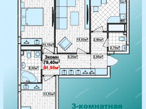 3-komnatnaya-ul-aleksandra-hohlova-mnogokvartirnyy-dom-1 фото