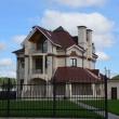 Риелторы назвали причину, по которой в России вырос спрос на элитное жилье - лого