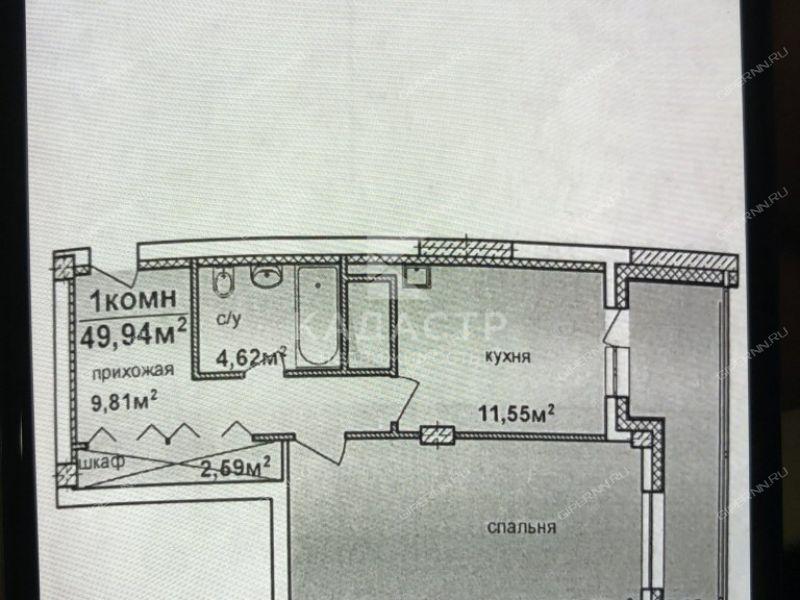 однокомнатная квартира на улице Республиканская дом 43 к1