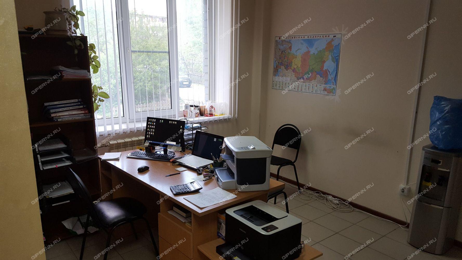 Аренда офиса в дзержинске нижегородской области найти помещение под офис Хромова улица