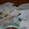 Как получить из бюджета помощь при покупке жилья и оплате «коммуналки»