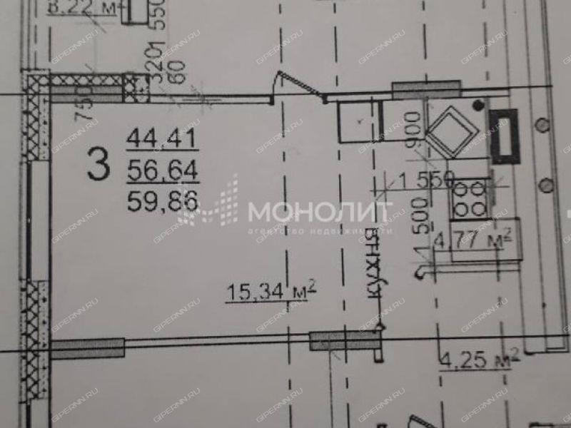 трёхкомнатная квартира на улице Русская дом 4 деревня Анкудиновка